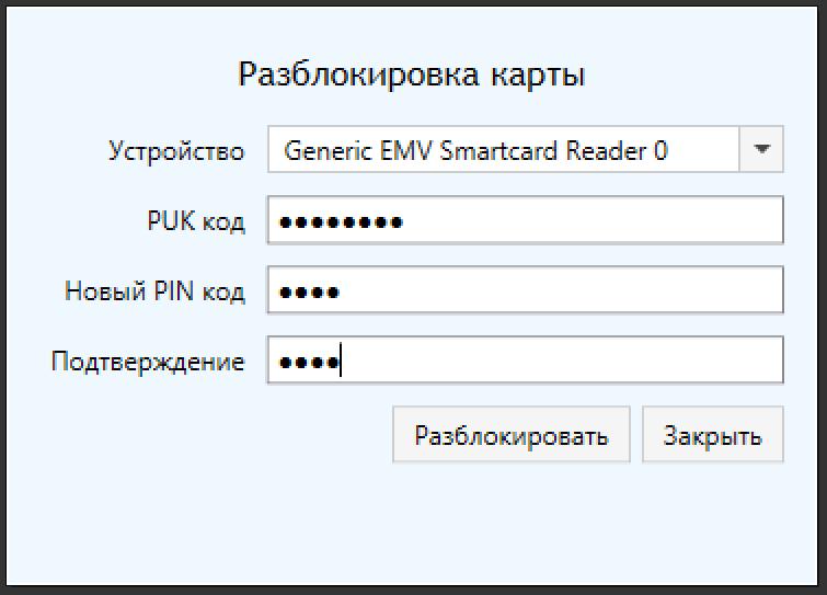 Pk8 otpbank ru agentnew start swe uralsib личный
